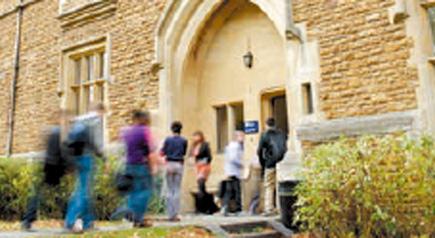 Bosworth-Independent-College