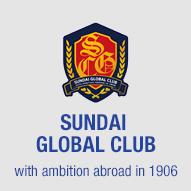SUNDAI GLOBAL CLUB - 駿台グローバルクラブ